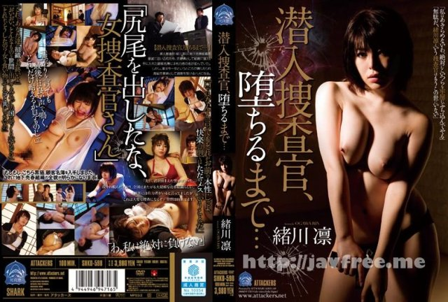 [PPPD-320] 猛暑だったあの夏 JULIA - image SHKD-598 on https://javfree.me