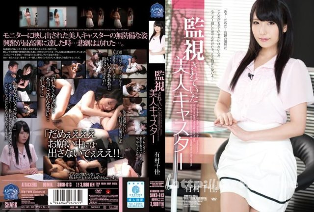 [HD][ORE-583] りんさん - image SHKD-613 on https://javfree.me