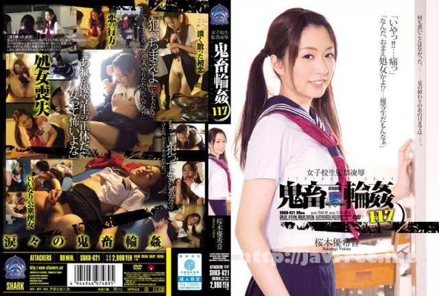 [HD][RBD-910] 奴隷色のステージ40 - image SHKD-621 on https://javfree.me