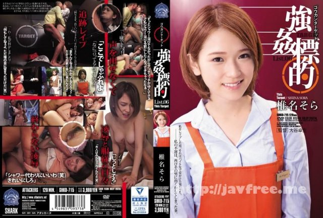 [HQ][CAT-127]The new face U-1x idol who became director's victim obscenely - image SHKD-715 on https://javfree.me