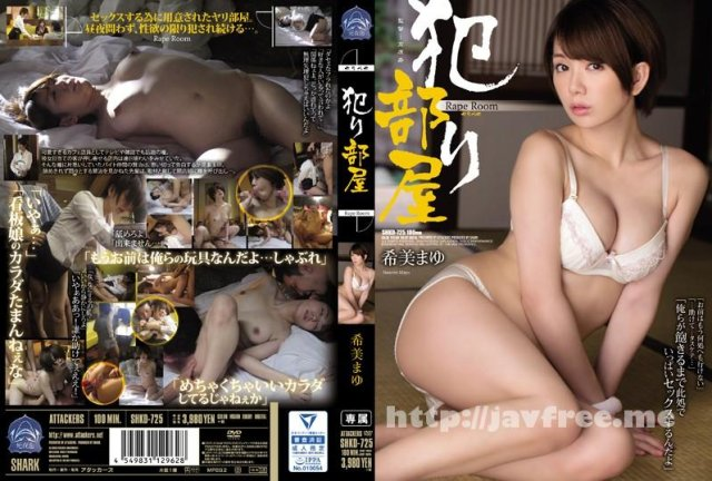 [IPZ-124] 秘密女捜査官 希美まゆ Uncensored - image SHKD-725 on https://javfree.me