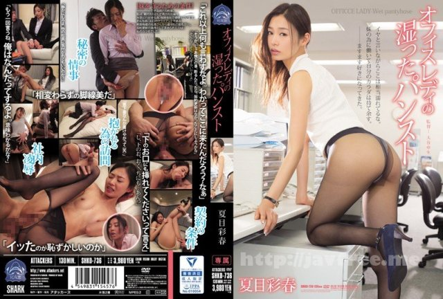 [RBD-706] 淫獣の檻 夏目彩春 - image SHKD-736 on https://javfree.me