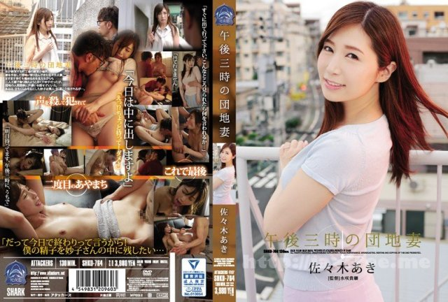 [ADD-044] ドグマ2016下半期作品集 - image SHKD-764 on https://javfree.me