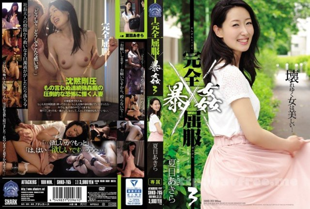[HD][SHKD-765] 完全屈服暴姦3 夏目あきら - image SHKD-765 on https://javfree.me