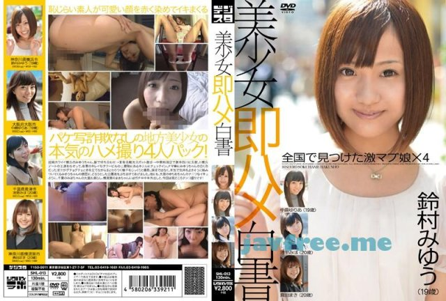 [IROS-038] Dolls Gallery もう、濡れてます。 池里みほ - image SHL-013 on https://javfree.me