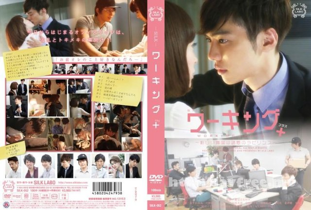 [NSPS-451] ザ・レズビアン - image SILK-052 on https://javfree.me