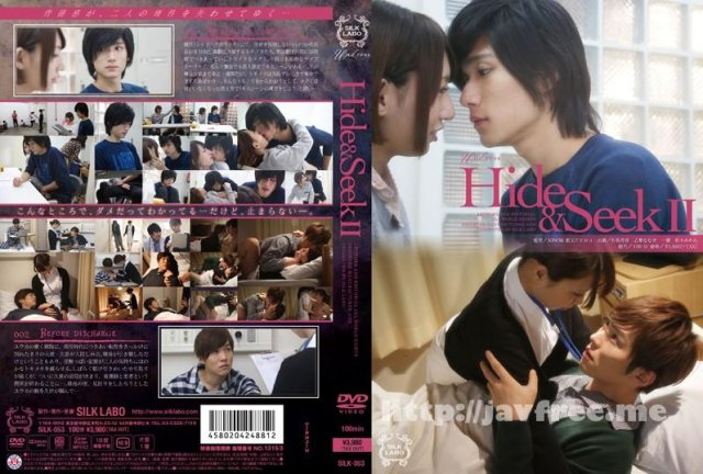 [HD][GRCH-288] GIRL'S CH 男子の感じ顔・乱れ顔・イキ顔 select - image SILK-053 on https://javfree.me