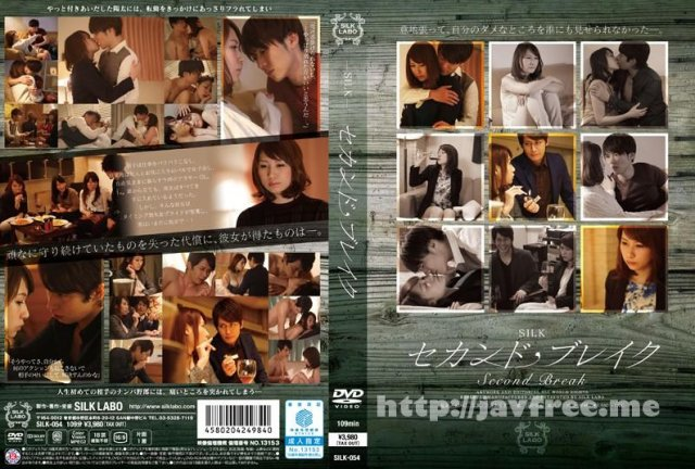 [SILK-072] Girl's pleasure II EROMEN×大槻ひびき - image SILK-054 on https://javfree.me