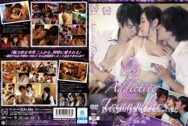 [SILK-072] Girl's pleasure II EROMEN×大槻ひびき - image SILK-060 on https://javfree.me