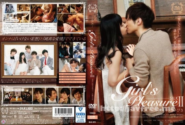 [SILK-072] Girl's pleasure II EROMEN×大槻ひびき - image SILK-072 on https://javfree.me