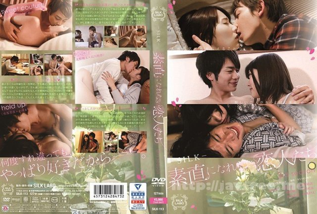 [HD][SILK-128] 逆らえない愛に堕ちて - image SILK-113 on https://javfree.me