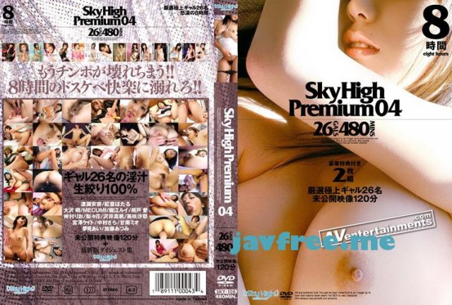 XXX-AV 22979 Sky Angel Blue 1 Part4 宮澤ケイト - image SKY-108 on https://javfree.me