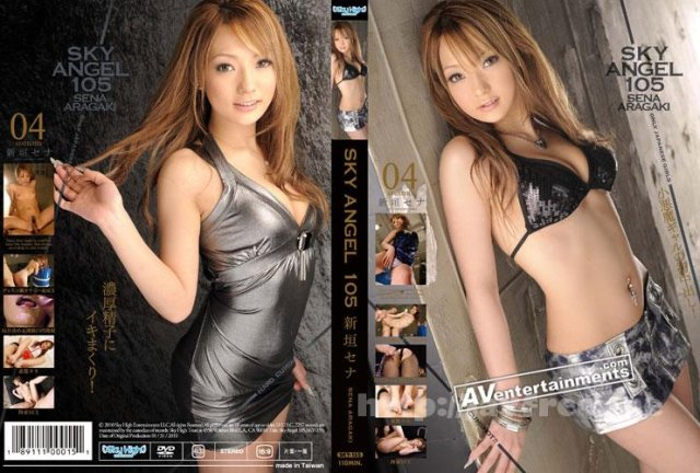 [SKY-141] Sky Angel Vol.94 : Kana Miura - image SKY-155 on https://javfree.me