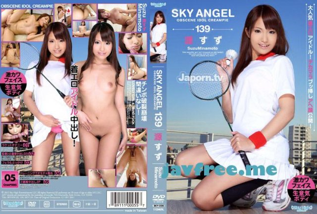 [SKY-186] スカイエンジェル Vol.124 : 茉城ねね - image SKY-220 on https://javfree.me