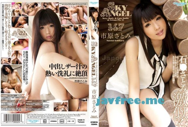 Sky angel Vol.1 - image SKY-237 on https://javfree.me