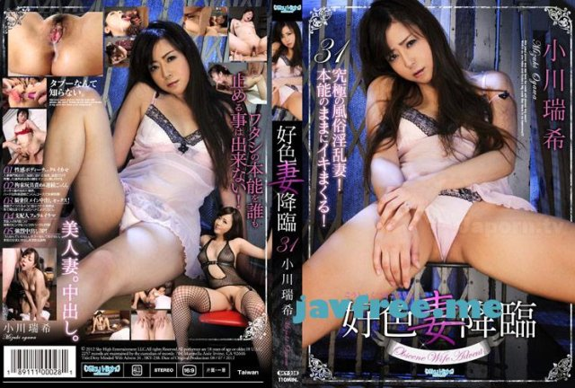 [SKY-174] 好色妻降臨 Vol.12 : 小向まな美 - image SKY-238 on https://javfree.me