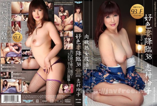 [SKY-174] 好色妻降臨 Vol.12 : 小向まな美 - image SKY-263 on https://javfree.me