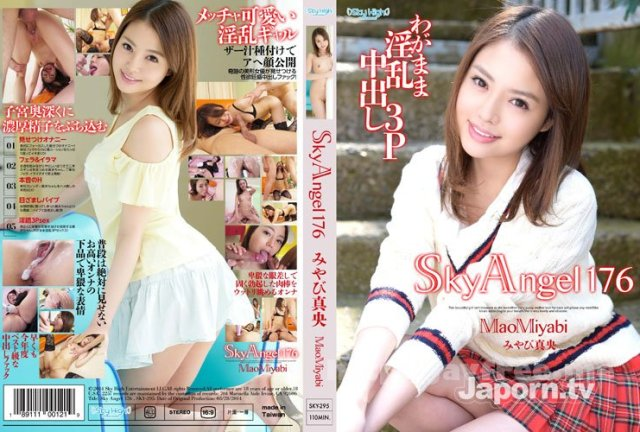 [MDB-554] 生中出し女子校生4時間 Special Selection - image SKY-295 on https://javfree.me