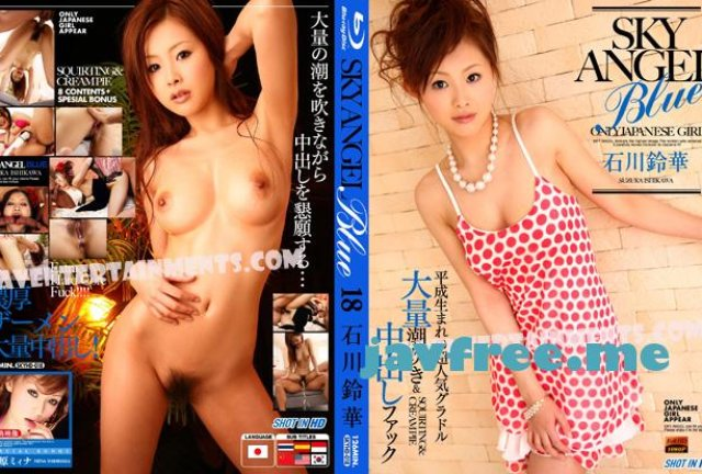 SKY-ANGEL- 029-HD-AVI Yui Hatano スカイエンジェル ブルー Vol.29 (ブルーレイディスク版)(Sky Angel Blue Vol.29 (Blu-ray Disc)) - image SKYHD-018 on https://javfree.me