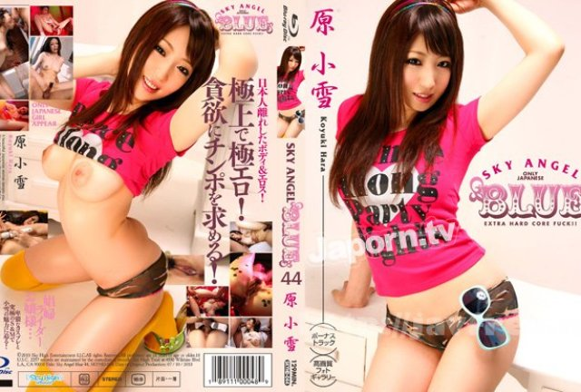 [MIDD-481] 鬼イカセ 絶頂潮吹きFUCK 原小雪 - image SKYHD-044 on https://javfree.me