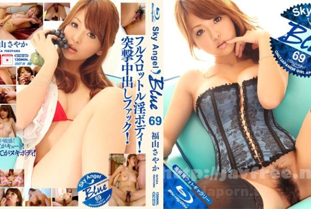 [HD][ORETD-523] Mirei - image SKYHD-069 on https://javfree.me