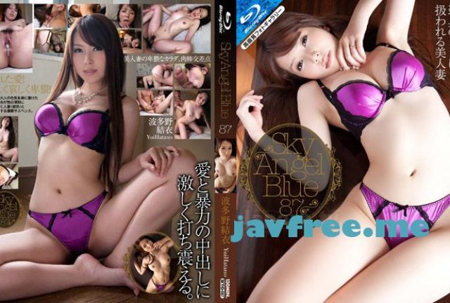 [SKYHD-047] スカイエンジェル ブルー Vol.47 : AYAMI (Sky Angel Blue Vol.47 : AYAMI ) - image SKYHD-087 on https://javfree.me