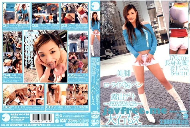 [MXSPS-308] THE 高身長スーパーモデル 15人 - image SMA-175 on https://javfree.me