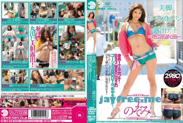 [KISD-017] kira☆kira SPECIAL 極上BODY☆潮吹き大乱交 - image SMA-419 on https://javfree.me