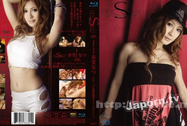 [SMBD-08] S Model 08 : SARA (ブルーレイ版) - image SMBD-01 on https://javfree.me