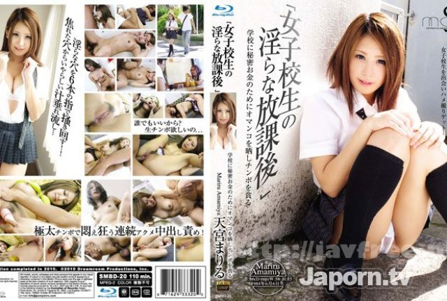 [SMBD-08] S Model 08 : SARA (ブルーレイ版) - image SMBD-20 on https://javfree.me