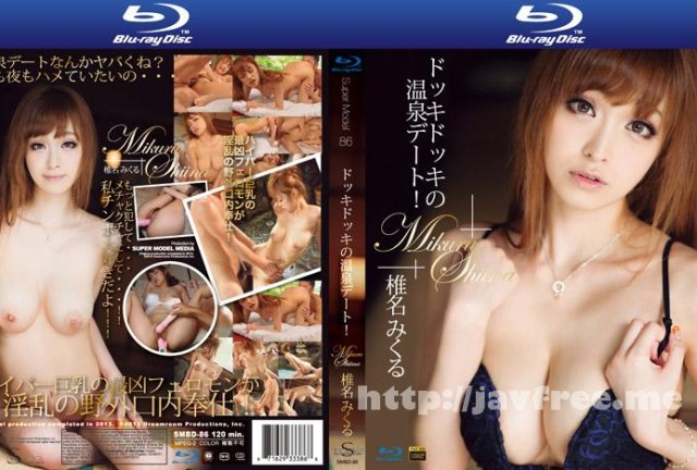 [SDCA-019] Cinderella audition - image SMD-86 on https://javfree.me
