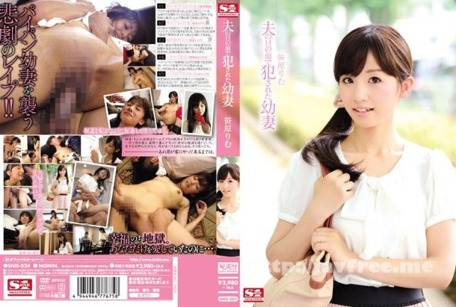 [SNIS-089] 母に売られた娘 笹原りむ - image SNIS-024 on https://javfree.me