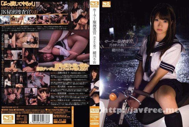 [SNIS-145] 巨根ズボズボ 緒川りお - image SNIS-066 on https://javfree.me