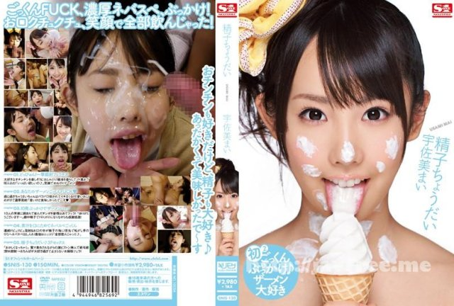 [SNIS-303] ラブキモメン 宇佐美まい - image SNIS-130 on https://javfree.me