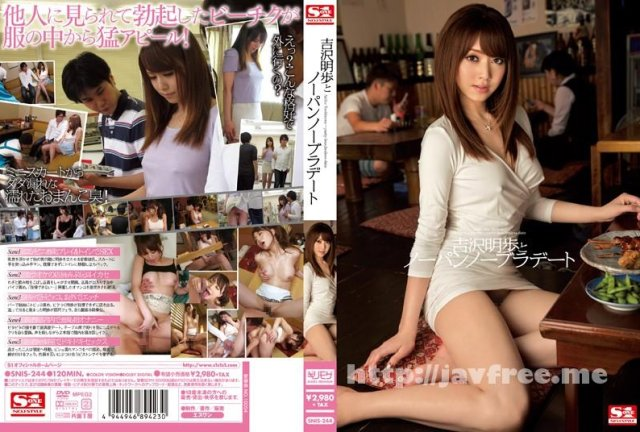 [MXGS-480] 寝込み急襲×即ハメ×連続4本抜き×絶頂封印FUCK - image SNIS-244 on https://javfree.me
