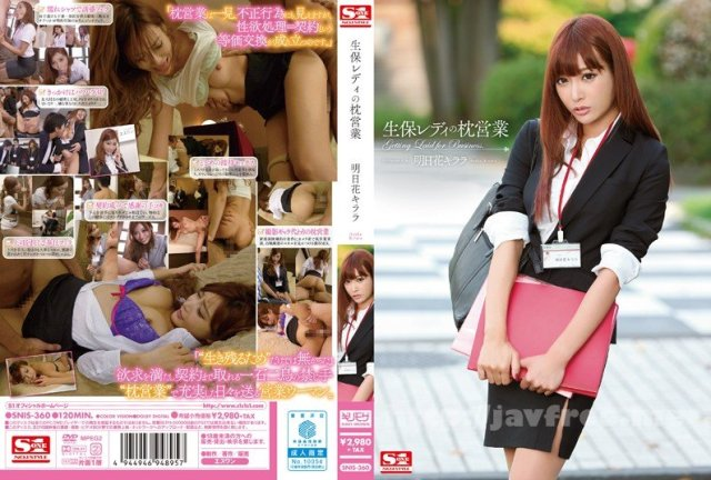 [DWVA-705] 主治医の淫謀 ザ・ベスト - image SNIS-360 on https://javfree.me