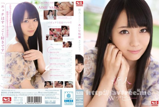 [HD][SCOP-482] SCOOP SUPER BEST 8時間 13 - image SNIS-370 on https://javfree.me