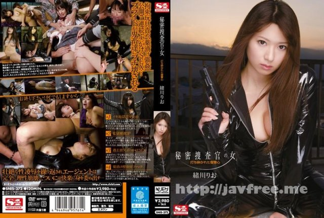 [SNIS-328] ラブ◆キモメン 緒川りお - image SNIS-372 on https://javfree.me