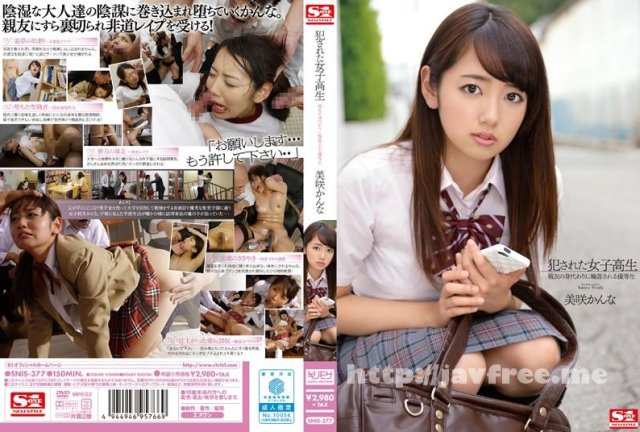 [HD][ION-062] 孝子 2 - image SNIS-377 on https://javfree.me