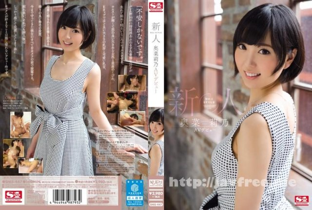 [SNIS-559] ラブキモメン 奥菜莉乃 - image SNIS-447 on https://javfree.me