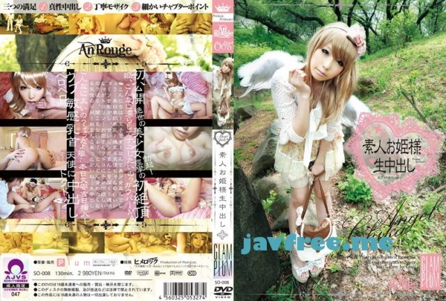 [SO-003] 素人お姫様生中出し 003 - image SO-008 on https://javfree.me