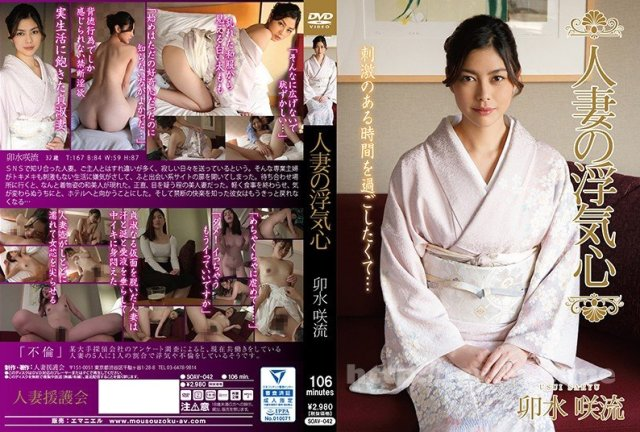 [HD][RCTD-296] タッグマッチ レズプロレス2 - image SOAV-042 on https://javfree.me