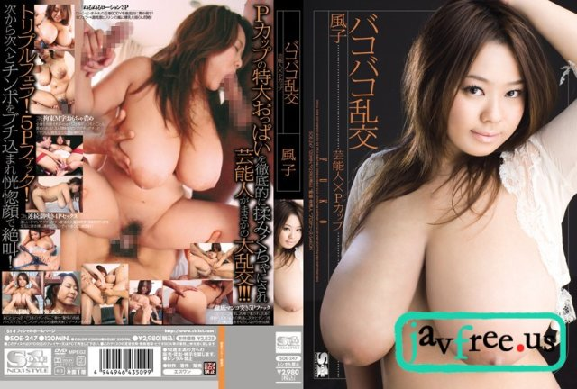 [STAR-237] 芸能人 Nina AV Debut - image SOE-247 on https://javfree.me
