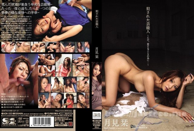 [SOE-322] 犯●れた芸能人 月見栞 - image SOE-322 on https://javfree.me