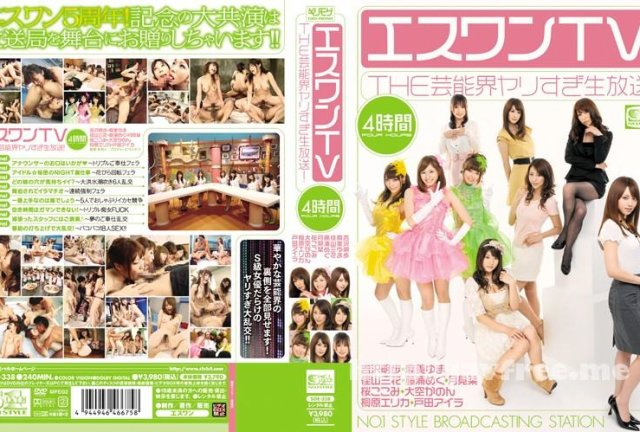 [HD][MISM-157] 便器の妖精 3匹目 - image SOE-338 on https://javfree.me