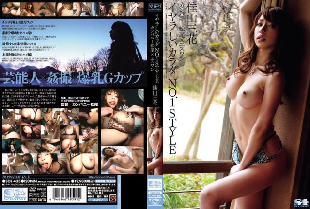 [HD][KTRA-079] 俺の妹が無抵抗すぎて、困る! - image SOE-433 on https://javfree.me