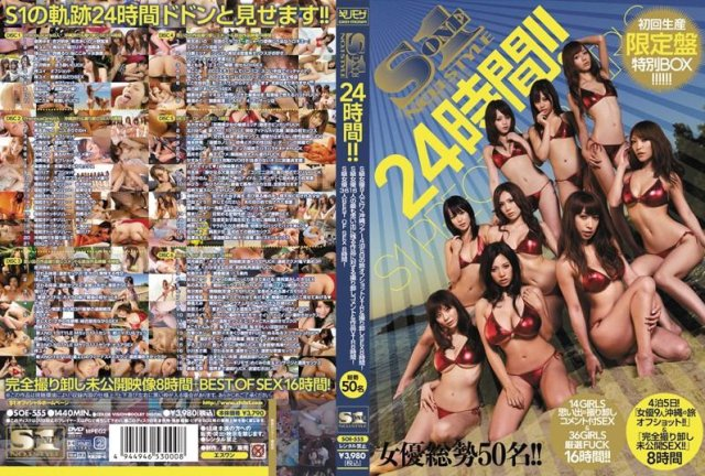 [HD][EBOD-146] 再光臨SSS-BODY極限高画質ver.5.0 桜ここみ - image SOE-555 on https://javfree.me