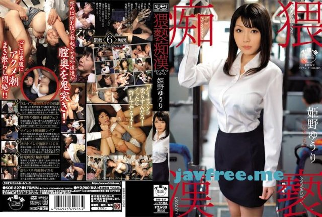 [ONSD-781] おねだりゴックン - image SOE-827 on https://javfree.me