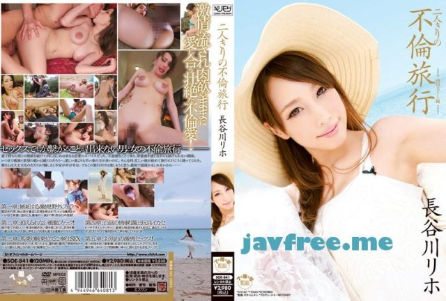 [HD][MIDD-955] Jcup 超爆乳インストラクター JULIA - image SOE-841 on https://javfree.me