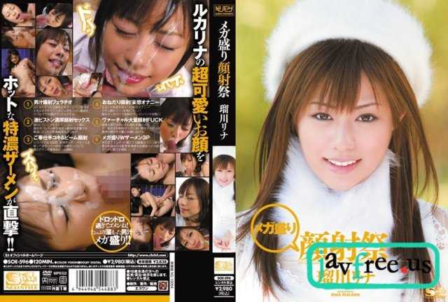 [GANG-09] 金髪若妻ナンパ生中出し 世界の股間から in USA Mrs.Brook Bell - image SOE596 on https://javfree.me